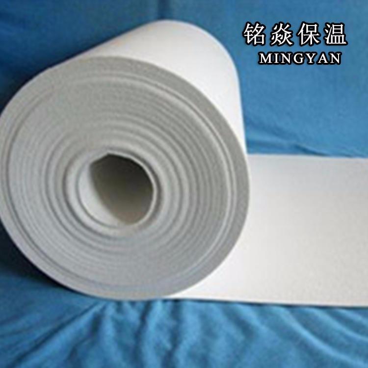 硅酸铝针刺毯厂家供应 硅酸铝保温毡,硅酸铝棉针刺毯
