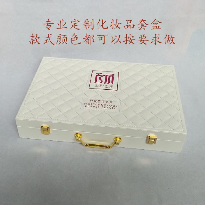 广州化妆品皮盒定制白色精油皮盒皮质精油套盒包装高档化妆盒定做图片
