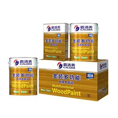 厂家嘉洛美直供木器油漆 木油漆 家具漆  施工简单 价格实惠