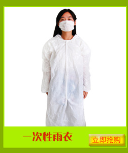廠家直銷供應三層一次性無紡布掛耳口罩工業勞保防塵防霧霾批發示例圖5
