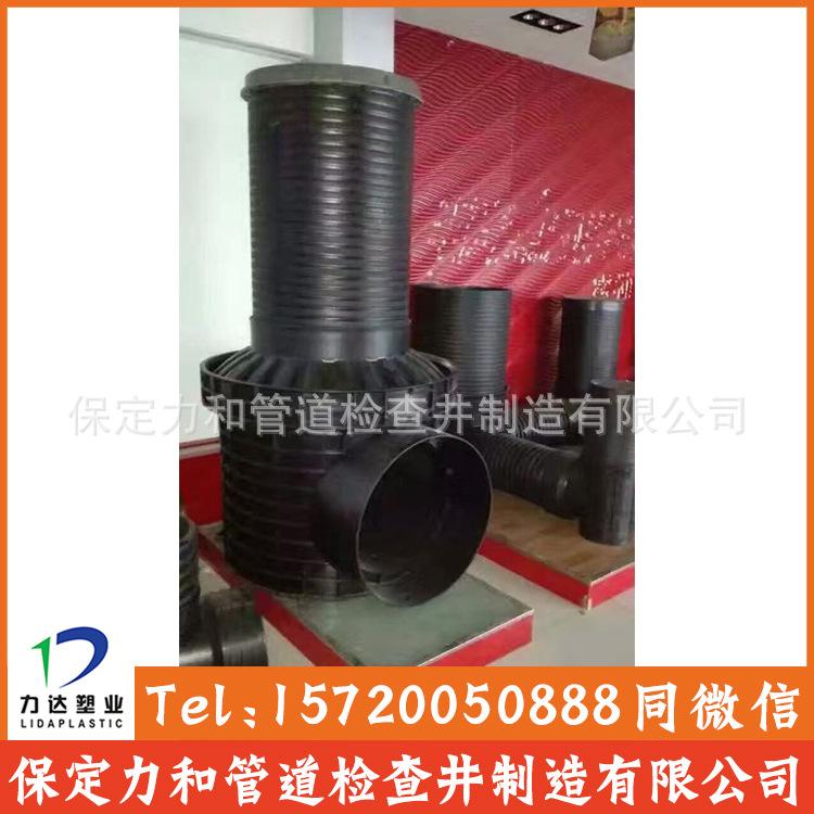 力和管道专业生产塑料检查井 1米井 市政井示例图11