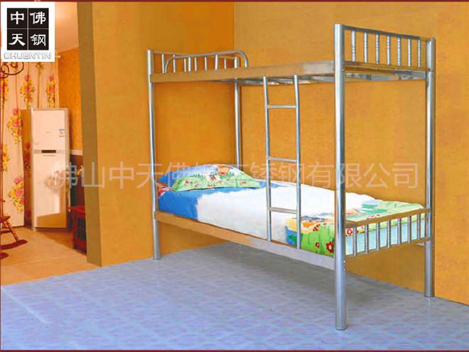 不锈钢上下床 双层床 学生宿舍上下铁床 上下铺 双人床