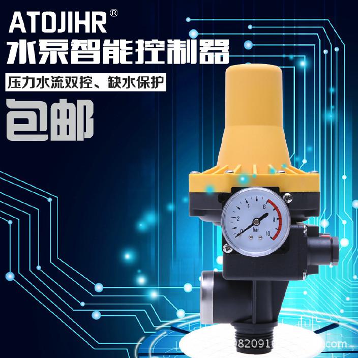 水泵增壓泵電子水流壓力控制器全自動缺水保護開關智能可調壓AT-3圖片