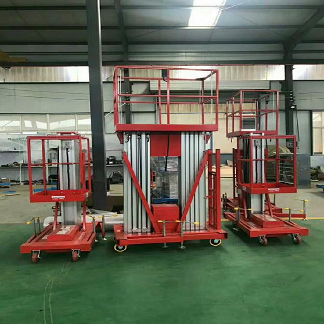 液压单桅柱铝合金升降机  升降平台 4米5米6米8米9米厂家特价 移动升降机 小型 升降台 升降车