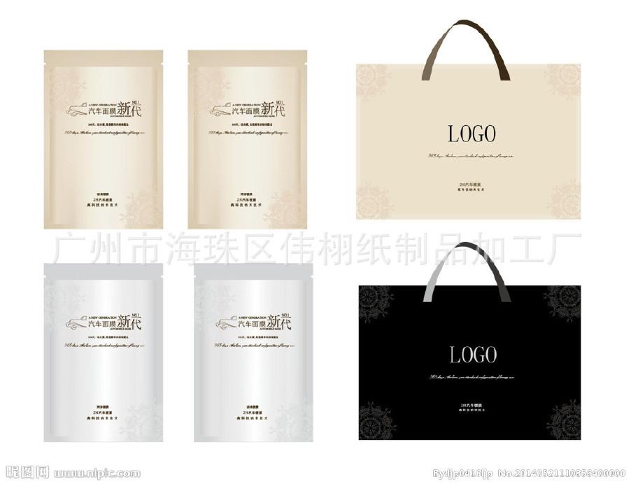 专柜订制精美高档化妆品包装盒彩盒名牌厂家成都高端室内设计工作室图片