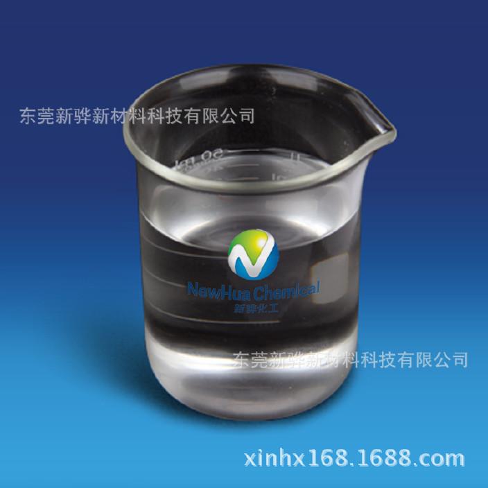 油性防泼水剂XH-330 鞋面防水剂 荷叶防水剂 纸品防水剂 木材防水