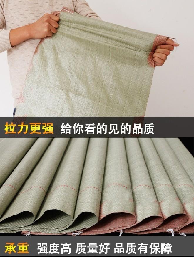 塑料编织袋批发蛇皮袋子快递打包pp编制袋厂家定做加厚物流包装袋示例图25