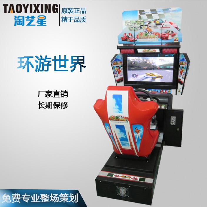 厂家直销32寸高清环游赛车极速漂移竞技电玩设备可连线