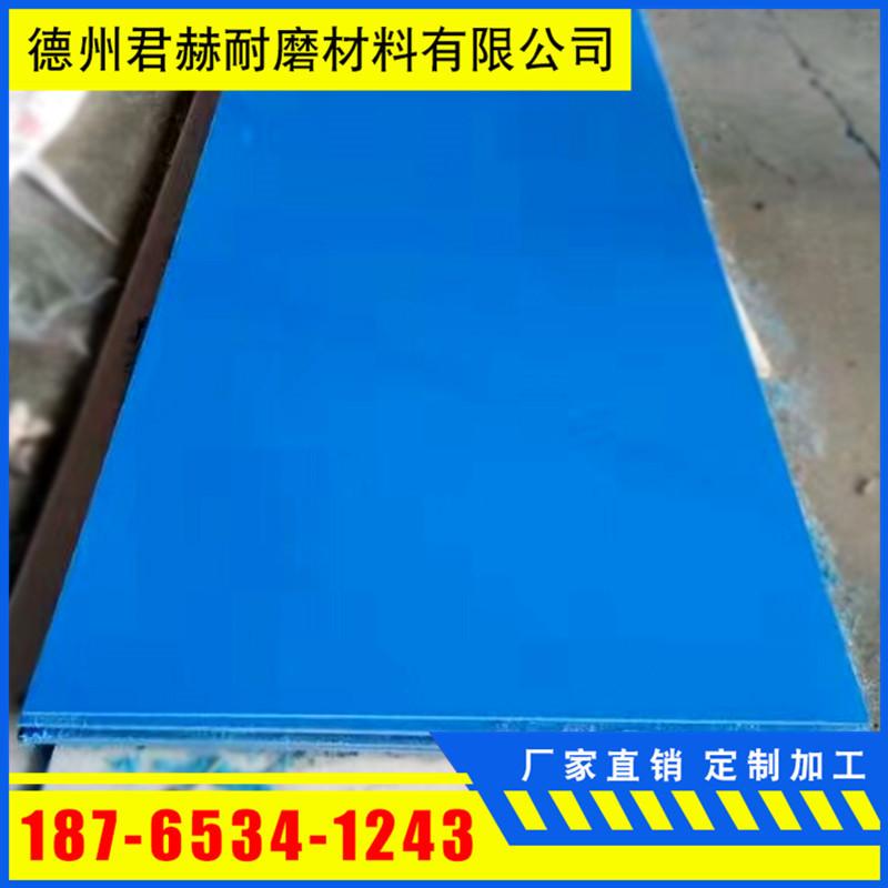 廠家直銷高分子耐磨煤倉襯板 工程施工料倉耐磨自潤滑不沾料襯板示例圖10