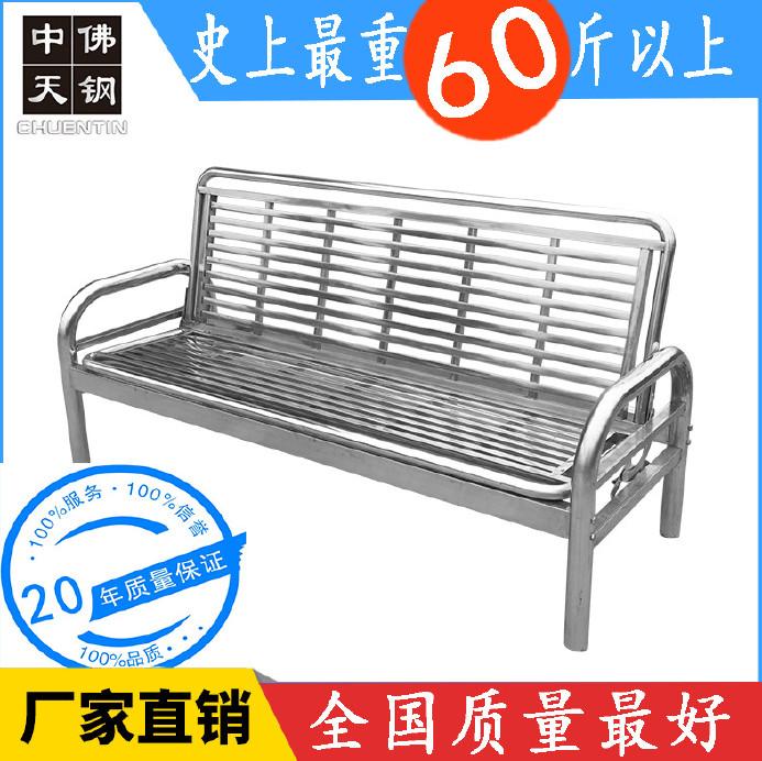 不銹鋼沙發床折疊床多功能不銹鋼沙發不銹鋼床兩用沙發床鐵藝床