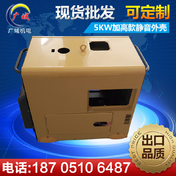 电机配件厂家生产 低噪音不锈钢油箱外壳 5KW加高款静音外壳图片
