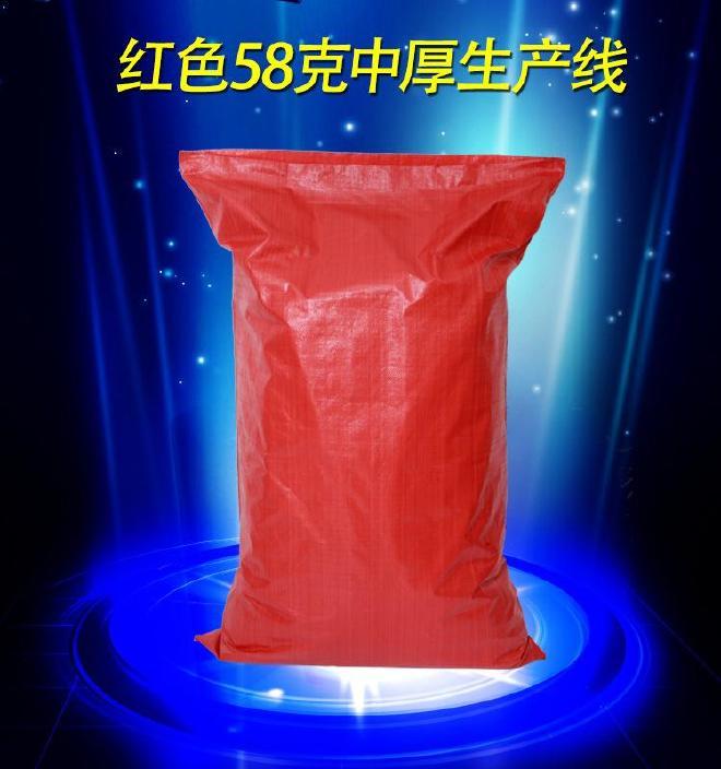 高中档包装袋批发70*113中号红色搬家打包袋行李包装袋蛇皮编织袋示例图9