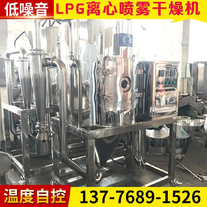 LPG5型高速离心喷雾干燥机 烘干塔 常州佳腾干燥设备图片