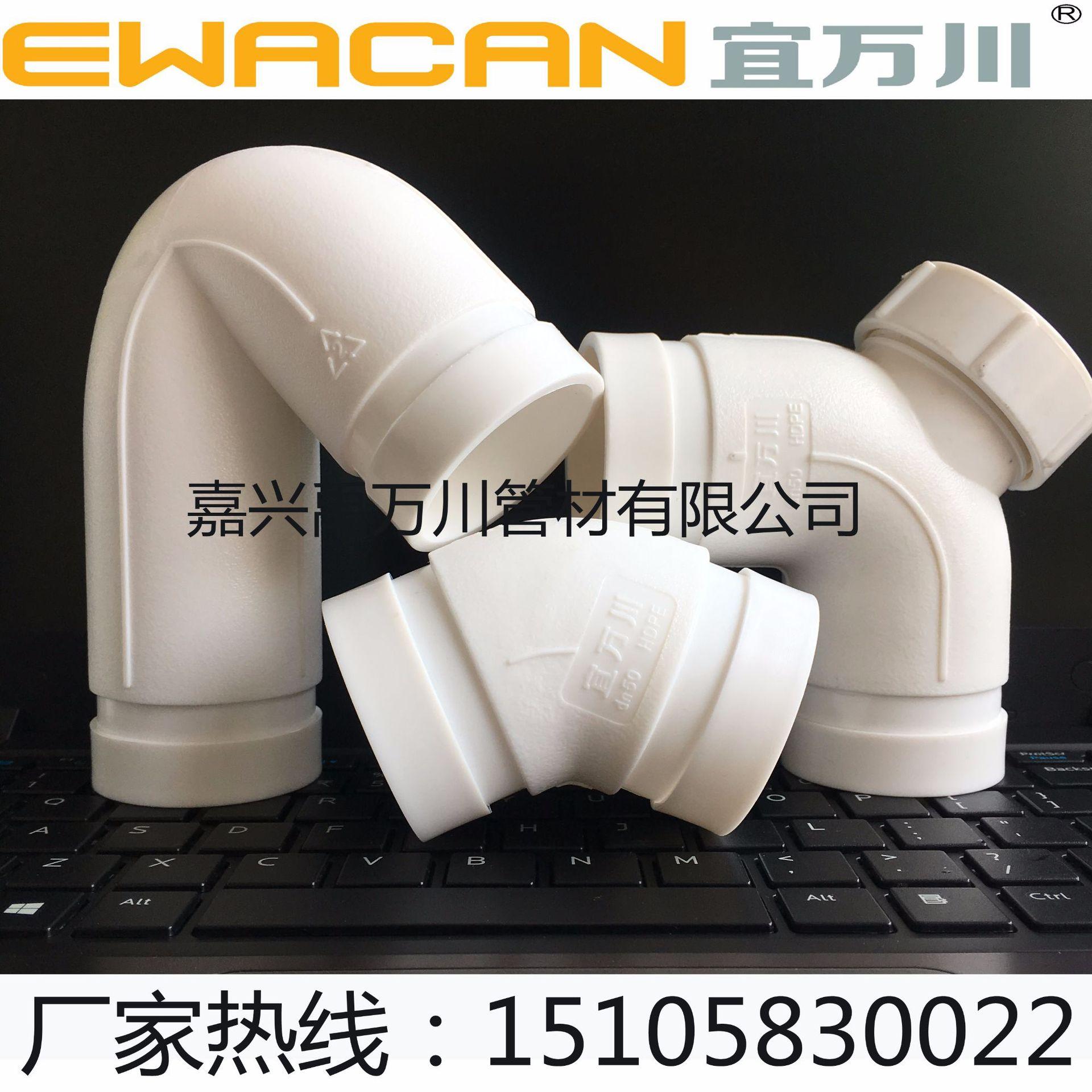 沟槽式HDPE超静音排水管,高密度聚乙烯ABS压环卡箍柔性连接示例图1