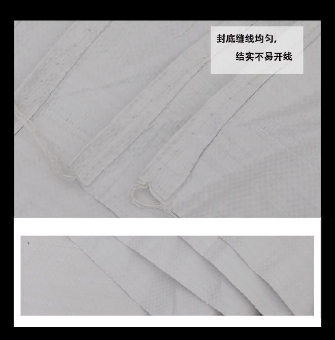 白色PP塑料��袋加厚80*113大�平方70克再生料蛇皮袋物流包�b袋示例�D15
