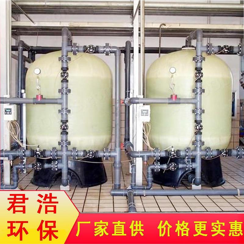 锅炉软水器 大型蒸汽锅炉软化水设备 水处理设备图片