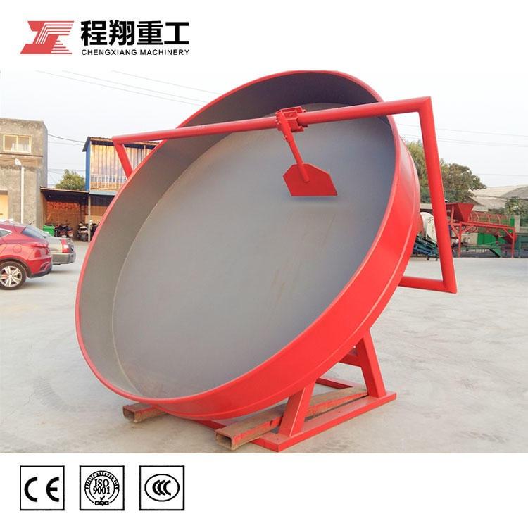 cxzg专业生产21年CXYZ-1500圆盘造粒机 复合肥造粒机厂家 盘式造粒机价格在线咨询