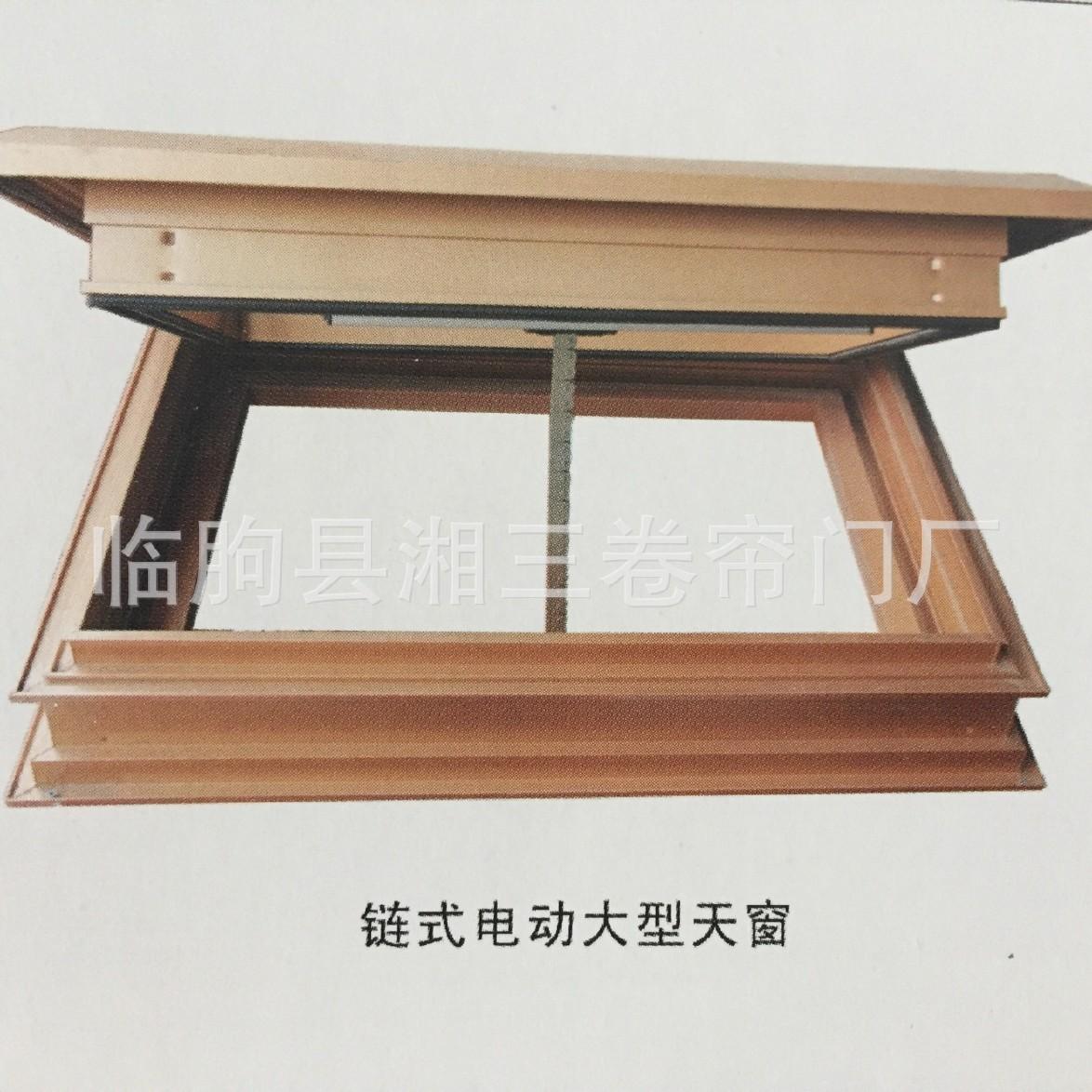 湘三批发手动 电动天窗消防电动排烟中悬窗天窗 电动排烟天窗图片