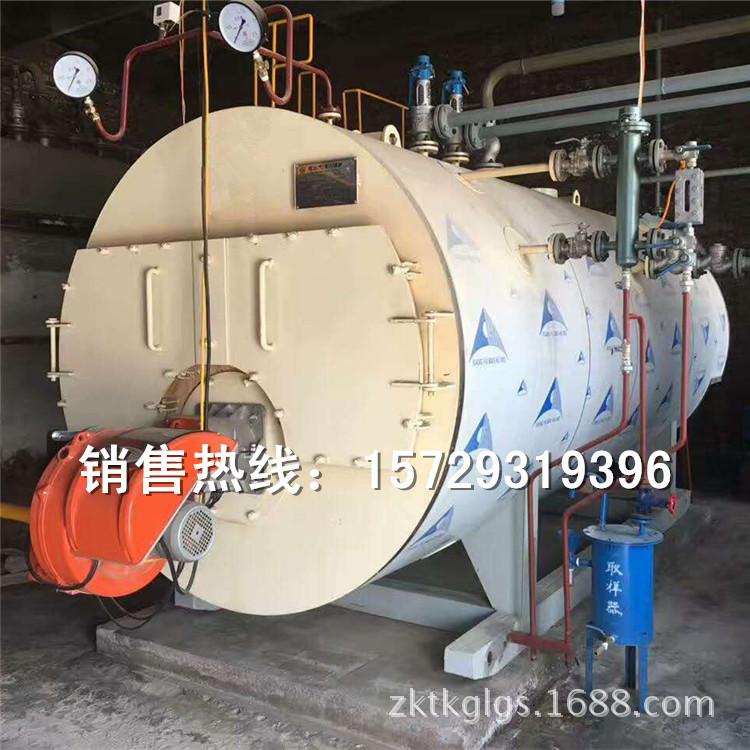 太康锅炉厂家供应 批发 大连燃油燃气锅炉报价 丹东环保锅炉价格