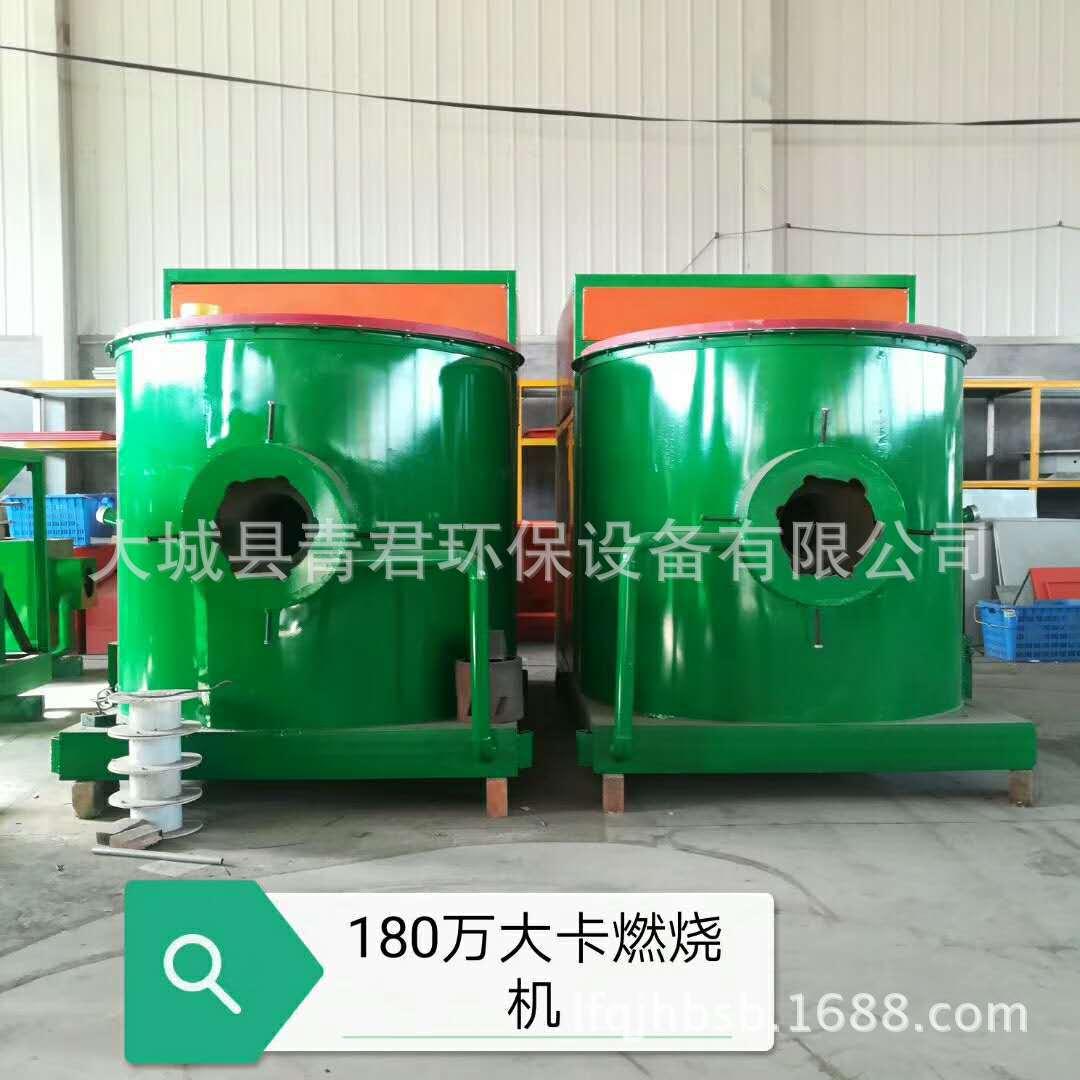 炉膛整体浇注成型生物质燃烧机 广东各省专用生物质燃烧机供应示例图4