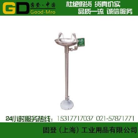 批發供應固登洗眼器GD06620 立式洗眼器 眼部防護 正品廠家批發