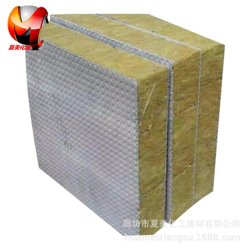高密度外墙防火岩棉复合板 插丝岩棉板价格 水泥砂浆复合岩棉板示例图10