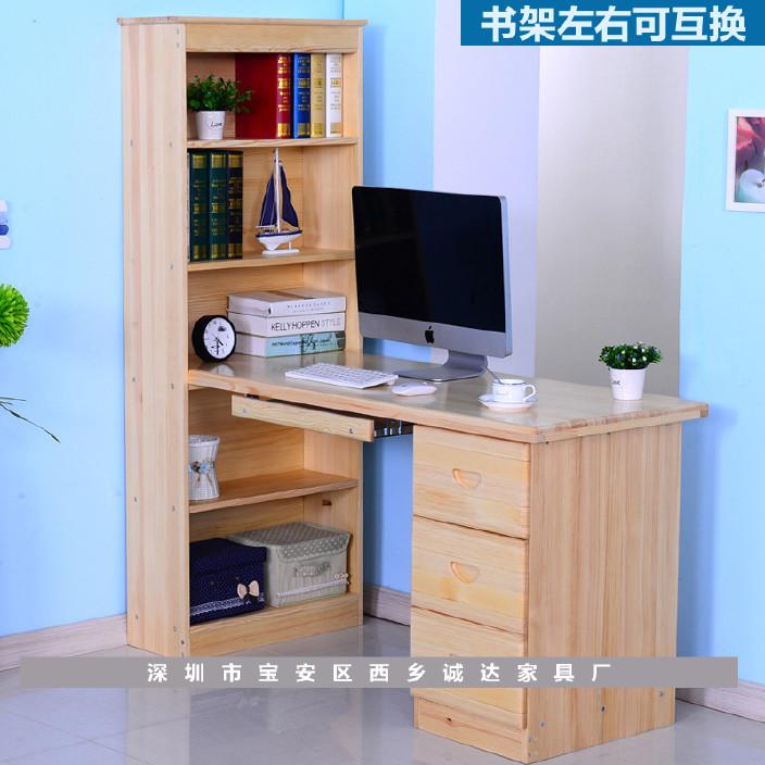 厂家直销电脑桌简易家用电脑台式桌书桌书柜书架组合办公桌学习桌