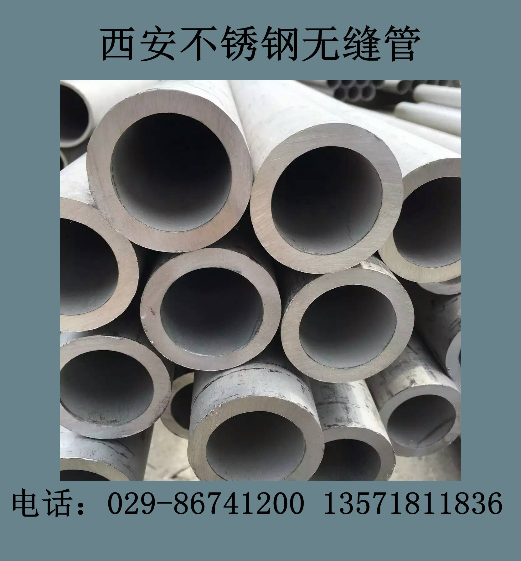 库尔勒不锈钢管库尔勒304不锈钢管316不锈钢管厂家直销批发零售
