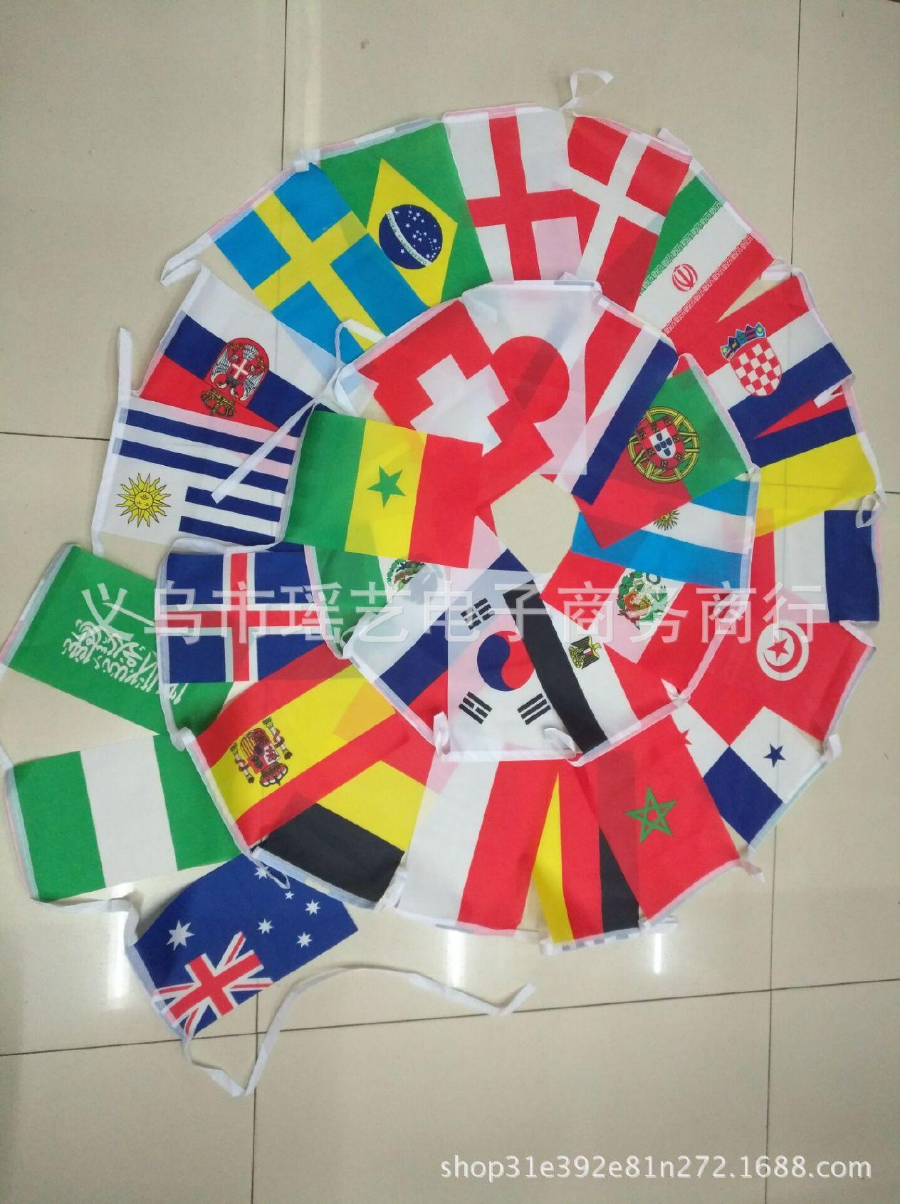 现货供应 2018 世界杯32强国旗 串旗