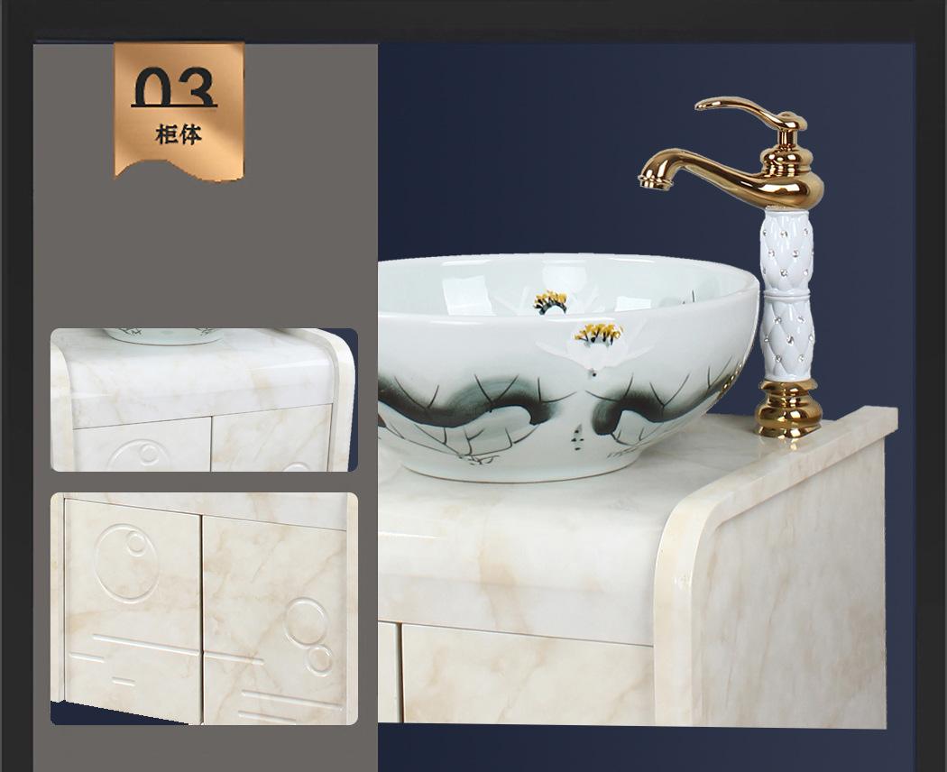 卫浴挂墙式简约复古清新卫浴组合水印防水板浴室柜 景德镇艺术盆示例图5