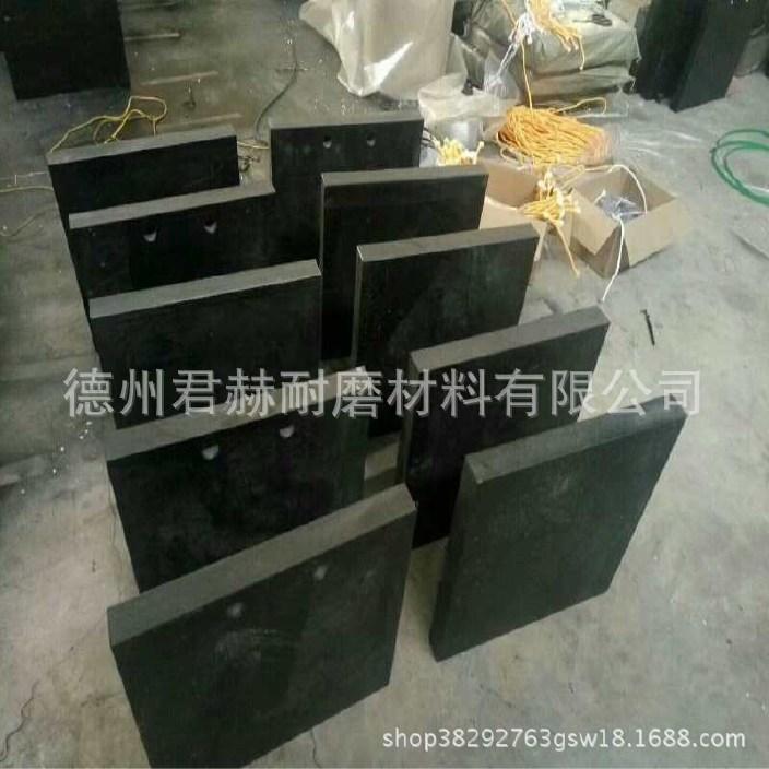 600*600*60吊車支腿墊板抗壓承重三一泵車支腳板upe路面防護墊板示例圖4