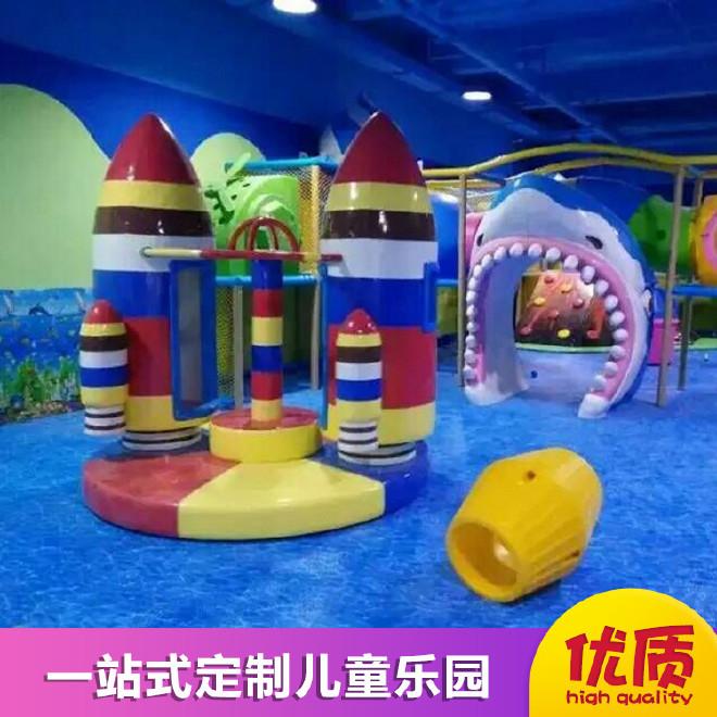 厂家定做淘气堡室内儿童乐园 大型游乐园设备淘气堡电动游乐设施