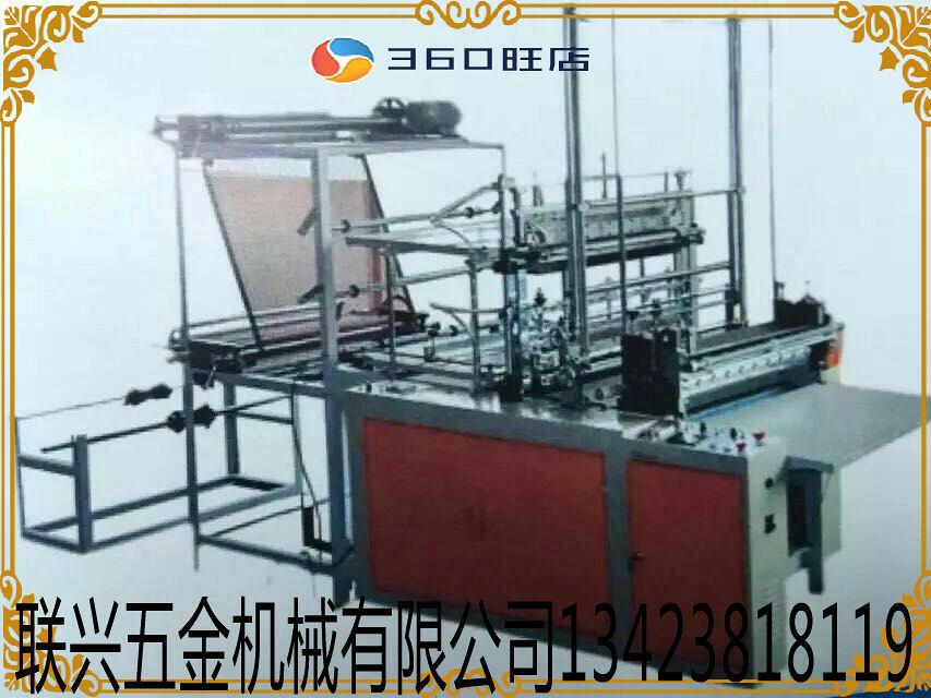 折料机折料机