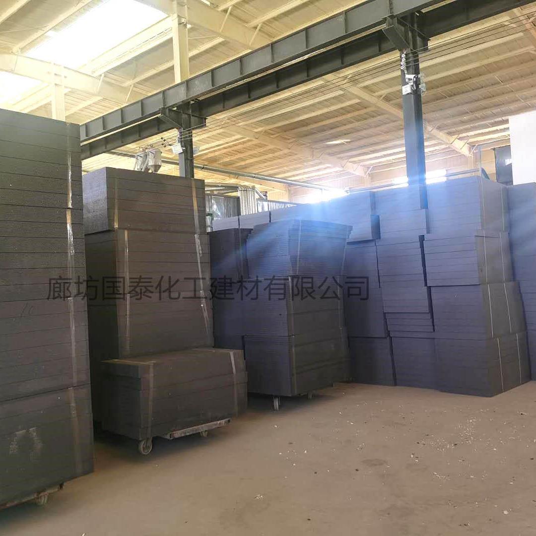 河北石墨聚苯板  北京石墨聚苯板厂家 买好质量保温板选国泰