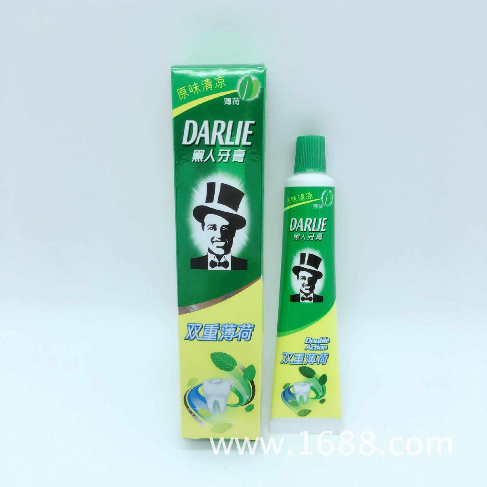 发行90克牙膏 超白 超白矿物盐 副重薄荷 茶倍健 厂价直销示例图10