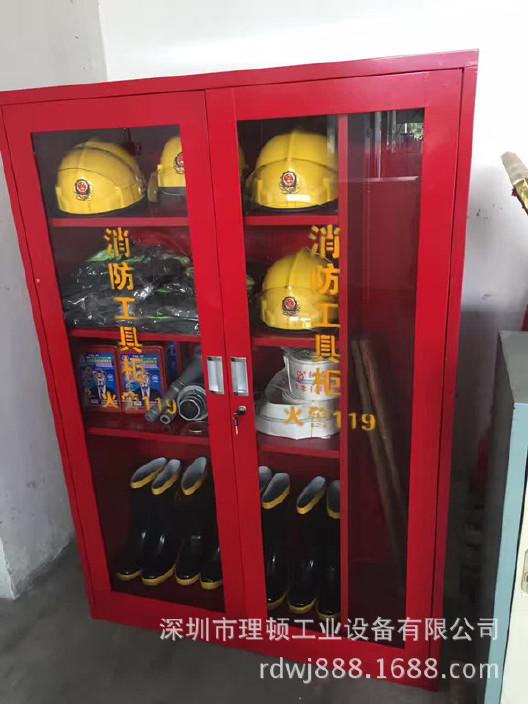 批发消防工具柜 安检消防工具储存柜 消防工具展示柜 消防装备柜