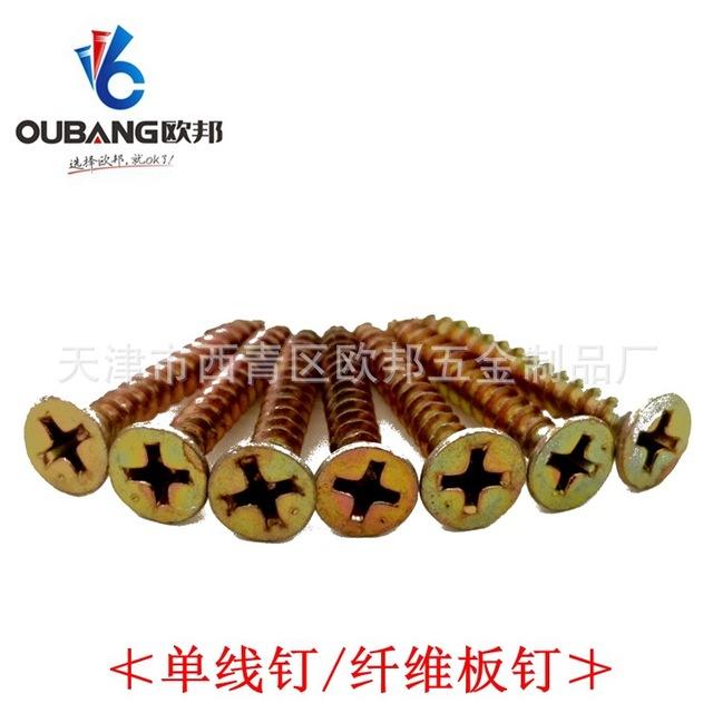 厂家直销割尾 纤维板钉550  纤维板钉 镀锌纤维板钉