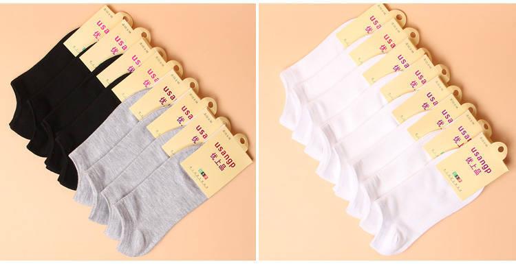 优上品【3-8双装】袜子女短筒袜春夏秋季浅口低帮船袜防臭女棉袜示例图13