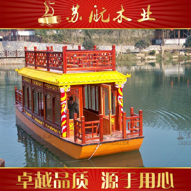 双层观光船 玻璃钢画舫船 南京观光旅游船厂家