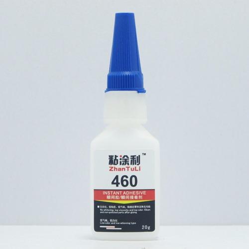 460无气味胶水  PC粘PVC胶水 不锈钢粘橡胶胶水  粘尼龙胶水