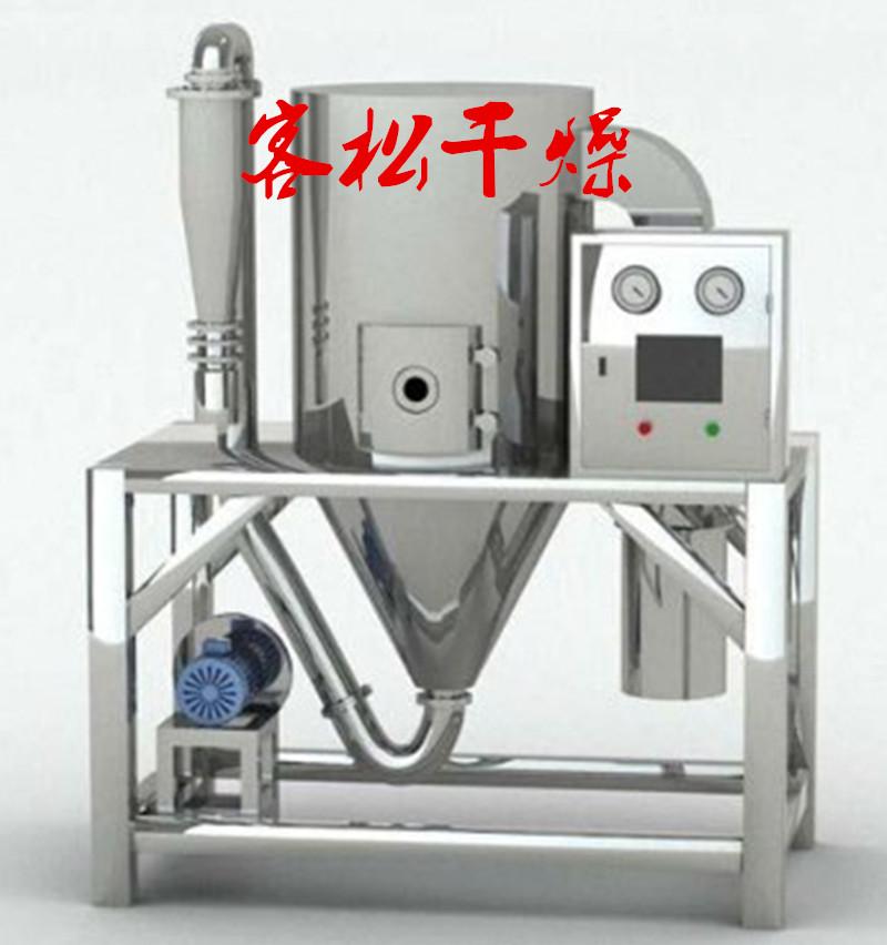 PGL-5系列喷雾干燥机、小型离心喷雾干燥机图片