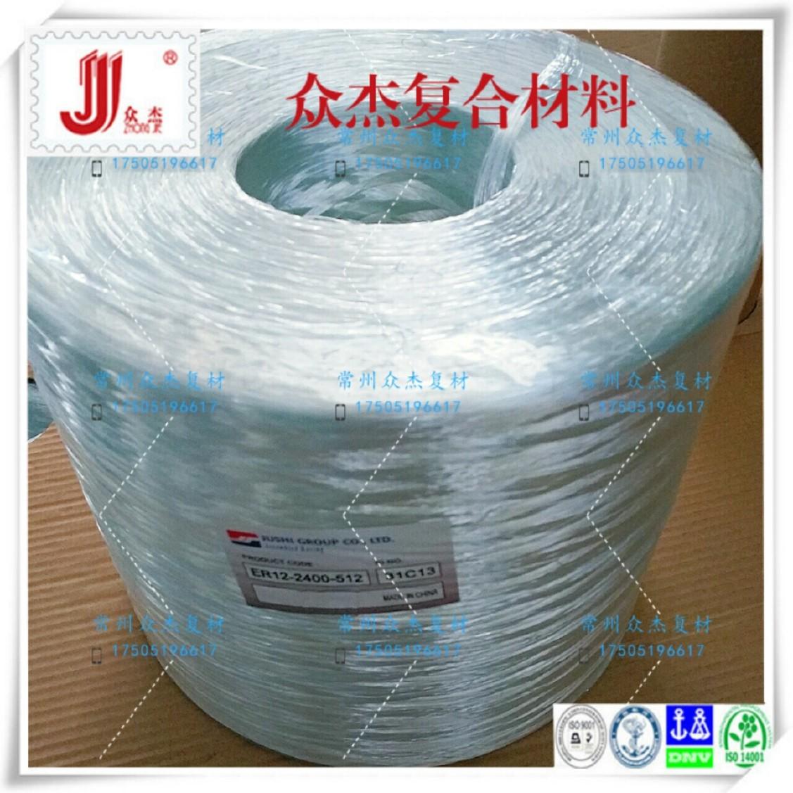 巨石 玻璃纤维ER13-2400-180无碱喷射纱 合股无捻粗图片
