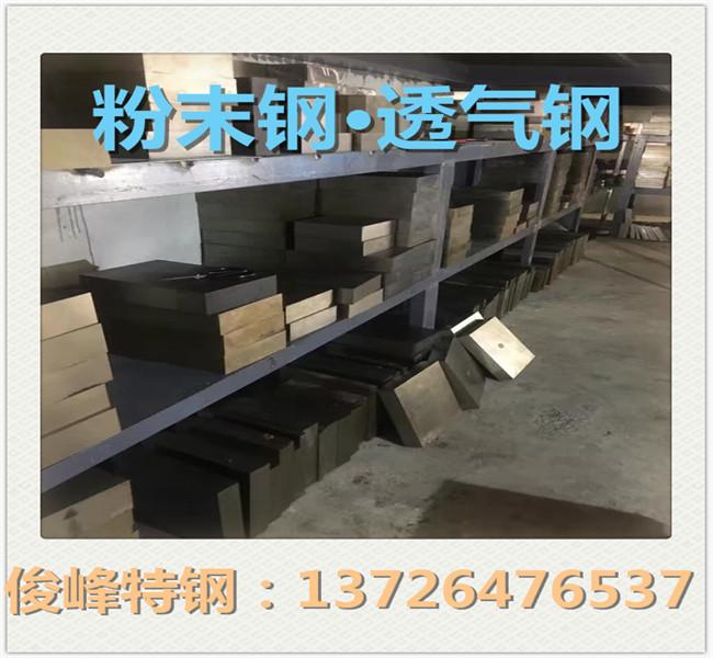 日本工具鋼:》SKD1 材質 SKD2用途