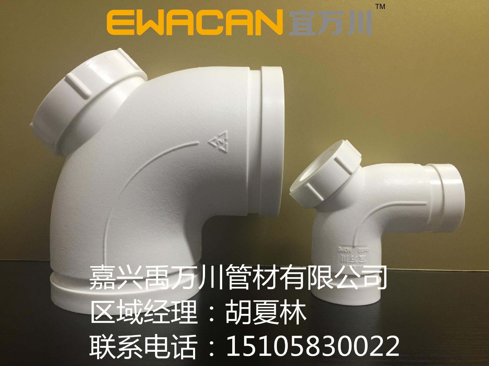 直供沟槽式HDPE超静音排水管,90度门弯,宜万川沟槽静音排水管示例图4