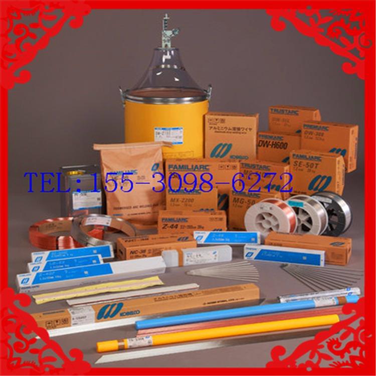 塑料焊条, 聚乙烯塑料焊条 ,PE塑料焊条