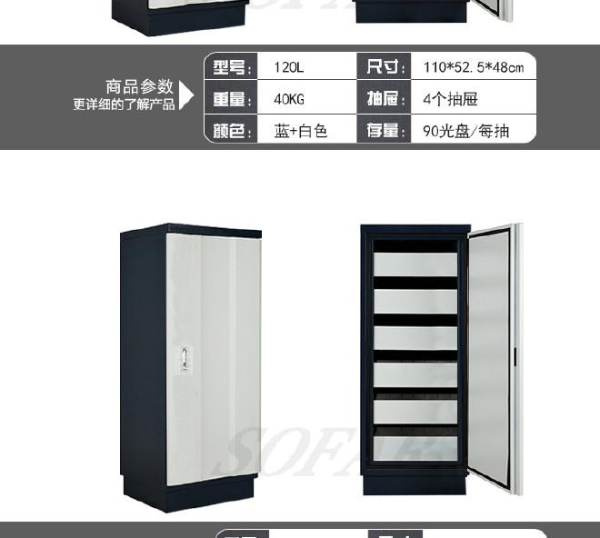 防磁柜大型 介质柜 光盘柜 录像带柜 无锡防磁柜厂家 批发示例图4