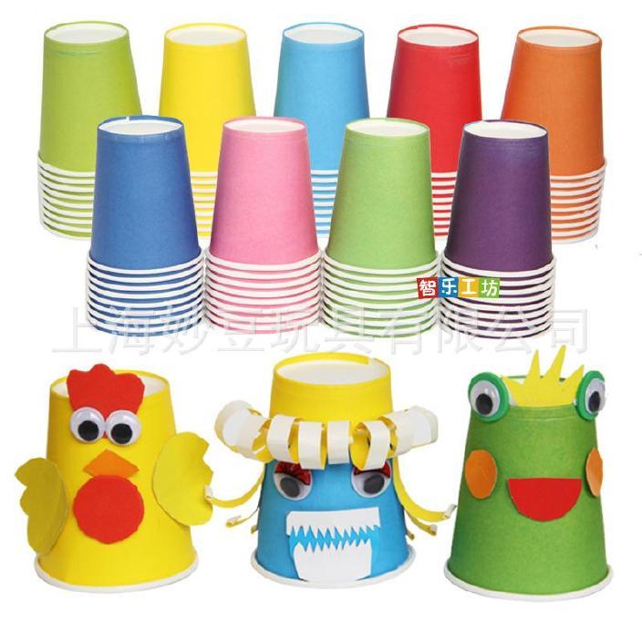 【手工彩色纸杯10个幼儿园早教美术课程儿童