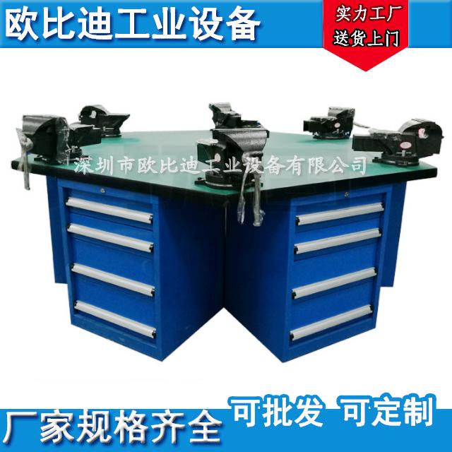 供应六角模具工作台、模具审模平台、单侧柜工作台