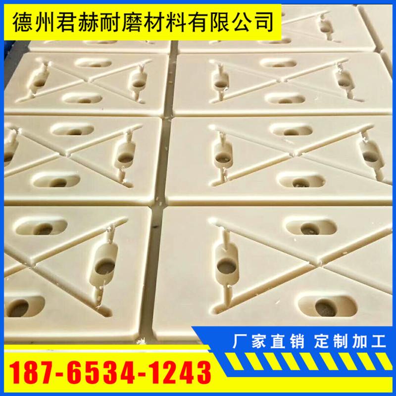厂家直供UHMWPE板材异型加工件 超高分子聚乙烯链条导轨异型件示例图17