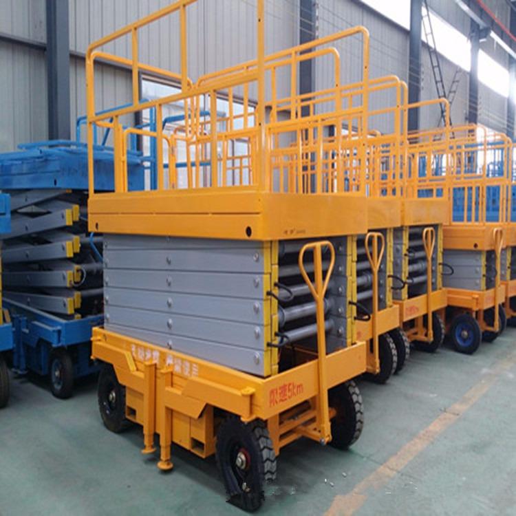 广州各种型号移动式剪叉式升降机电动升降机小型电梯货梯厂家直销专业制造图片